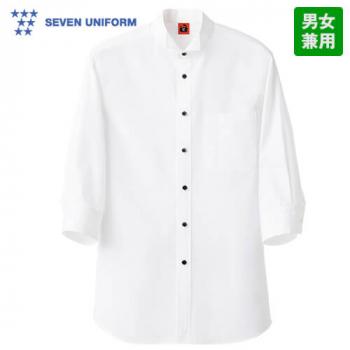 QH7353-0 セブンユニフォーム ウイングカラーシャツ/七分袖(男女兼用)