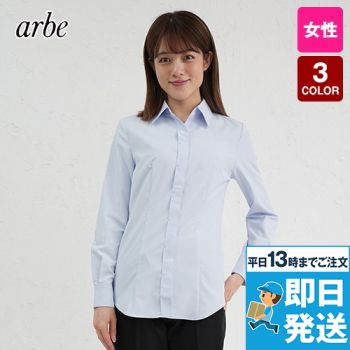 BL-8527 チトセ(アルベ) ブラウス/長袖(女性用)[吸水速乾/透け防止] 84-BL8527