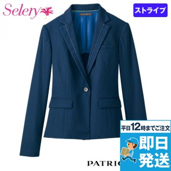 S-24921 パトリックコックス ニットジャケット 99-S24921