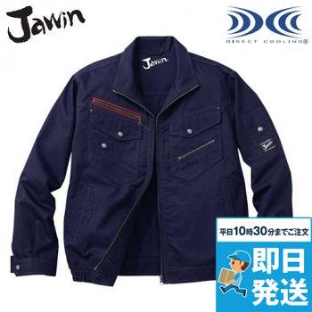 54030 自重堂JAWIN [春夏用]