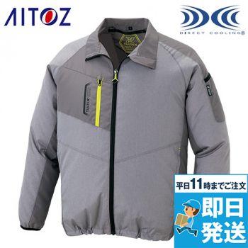 AZ50199 アイトス タルテックス 空調服 長袖ジャケット(男女兼用) ポリ100%