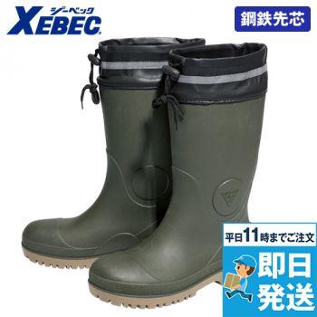 ジーベック 85721 防寒安全長靴[先芯入り]