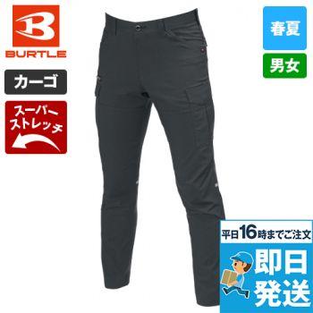 バートル 9092 [春夏用]ストレッチカーゴパンツ(男女兼用)