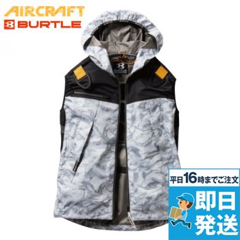 バートル AC1094エアークラフト [空調服]パーカーベスト(男女兼用)
