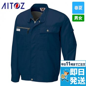 AZ-5400 アイトス ネクスティ 長袖サマーブルゾン