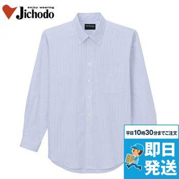 43644 自重堂 長袖/形態安定シャツ