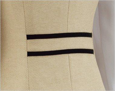 背面の腰部分は黒でデザインアクセント