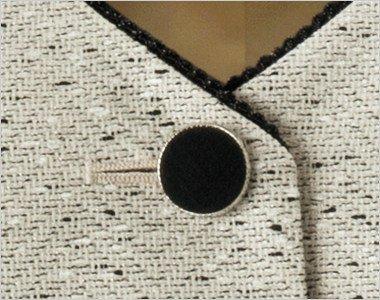 ゴールド縁のリッチな雰囲気の黒ボタン