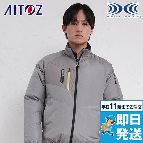 AZ-50198 アイトス タルテックス 空調服 半袖ジャケット(男女兼用) ポリ100%