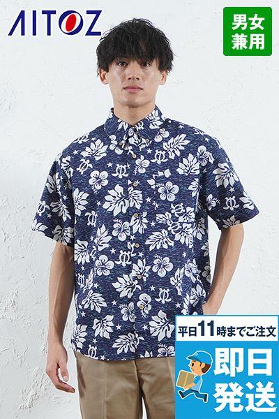 AZ56109 アイトス アロハシャツ(ハワイの夜)(男女兼用)
