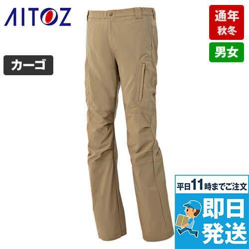 AZ7843 アイトス ストレッチパンツ(男女兼用) 総ゴム