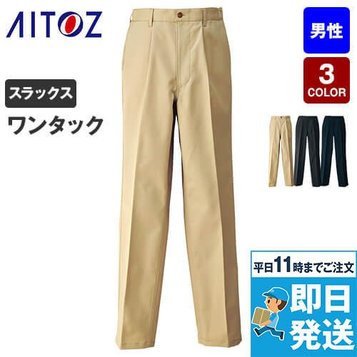 HS2602 アイトス チノパンツ(男性用)脇ゴム ワンタック