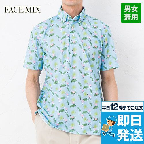 FB4549U FACEMIX アロハポロシャツ(フラミンゴ)(男女兼用)