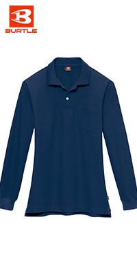[在庫限り/返品交換NG] バートル 203 カノコ長袖ポロシャツ(胸ポケット有り)(男女兼用)