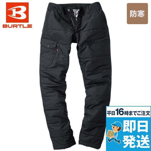 バートル 7512 リップクロス防風防寒カーゴパンツ(男女兼用)