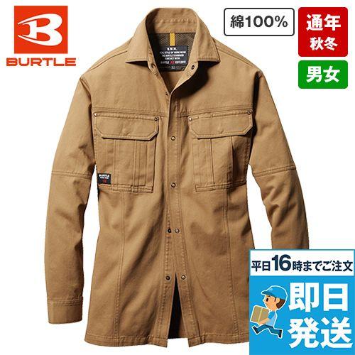 バートル 8035 チノクロス長袖シャツ(綿100%)