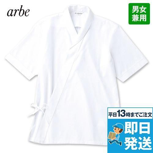 DN-6856 チトセ(アルベ) 近又甚平/ジンベイ/七分袖(男女兼用)