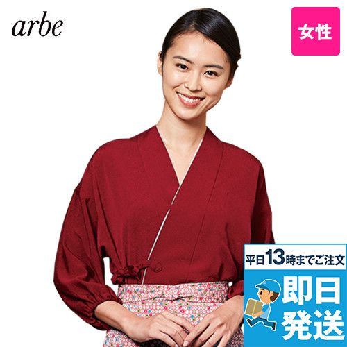 K-8406 チトセ(アルベ) 作務衣(女性用)