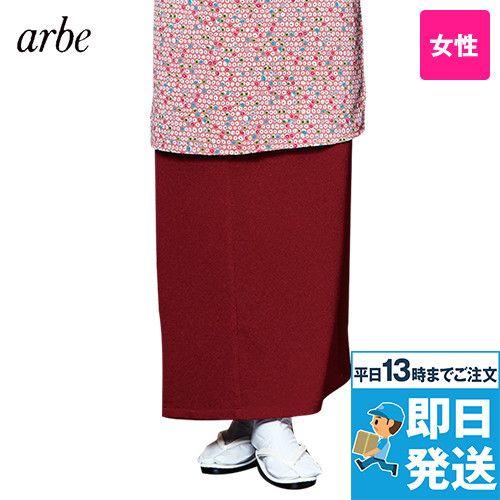 K-8407 チトセ(アルベ) スカート