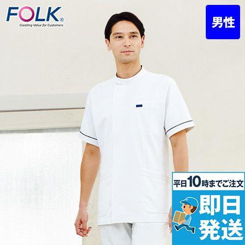 1014CR FOLK(フォーク) メンズケーシー(男性用)