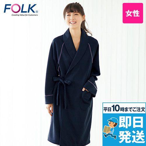 7021SK FOLK(フォーク) 検診衣(ガウン)