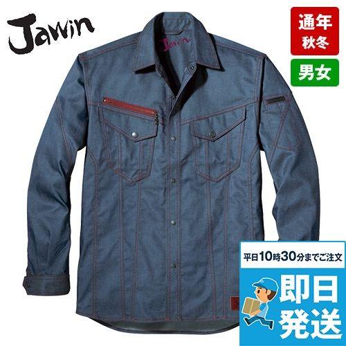 52404 自重堂JAWIN 長袖シャツ(新庄モデル)