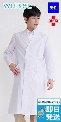 自重堂WHISEL WH10207 メンズシングルコート(男性用)