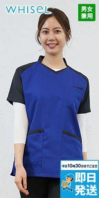 自重堂WHISEL WH11785 スクラブ(男女兼用)衿と袖が配色