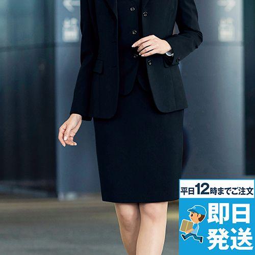 en joie(アンジョア) 51070 エコ素材でプチプラ人気のスカート 無地