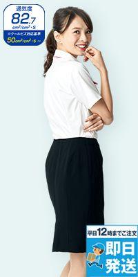 en joie(アンジョア) 56610 お腹周りを圧迫しないストレスフリーなスカート
