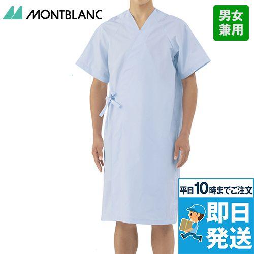 59-501 MONTBLANC 半袖検診衣(男女兼用)(着物式)PO