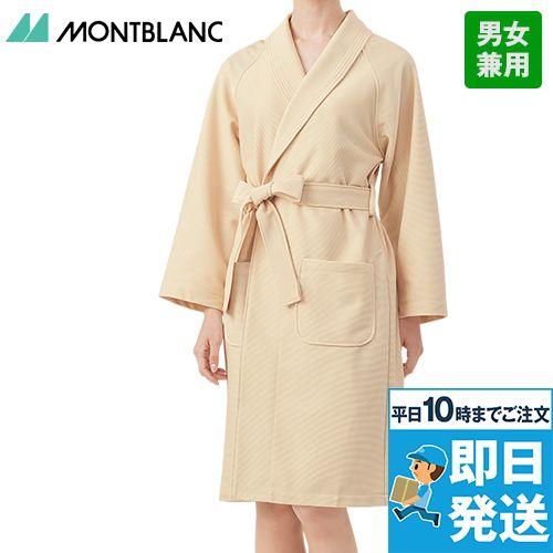79-451 453 MONTBLANC ガウン/長袖(男女兼用) KFL