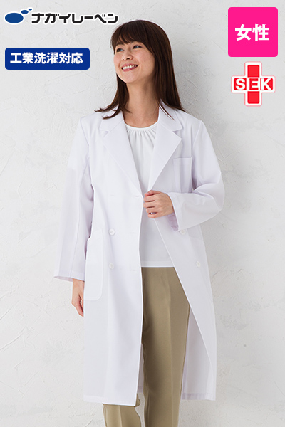 KEX5120 ナガイレーベン(nagaileben) ケックスター ダブル診察衣/長袖(女性用)