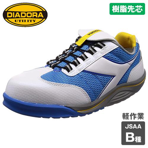 [DIADORA(ディアドラ)]安全靴 RAGGIANA ラジアナ[返品NG] 樹脂先芯