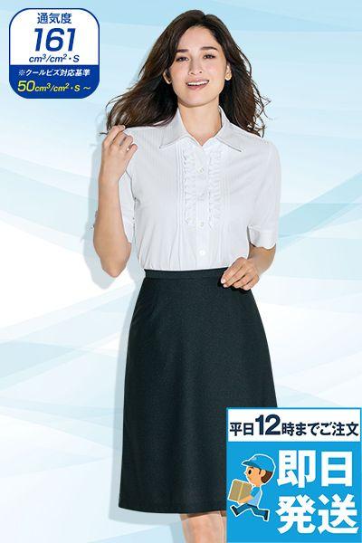 S-16670 16671 SELERY(セロリー) Aラインスカート