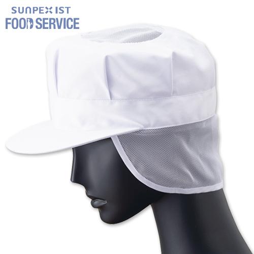 US-2652 SUNPEX(サンペックス) 八角帽子(メッシュケープ付)(男女兼用)