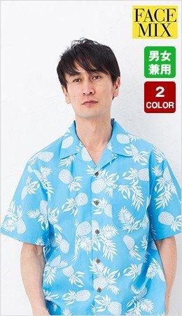 facemix FB4546Uアロハシャツ・パイナップル