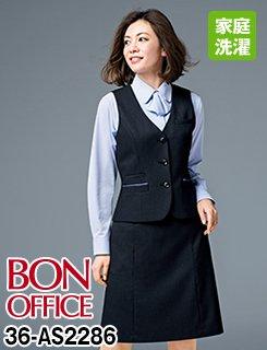 オピニオン ストライプAラインスカート・BONOFFICE AS2286