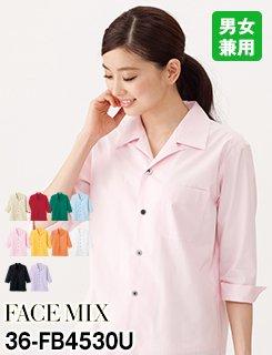 すっきり爽快な雰囲気に!開襟の七分袖シャツ
