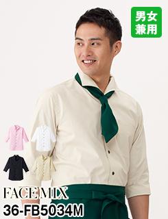 FB5034M FACEMIX 七分袖イタリアンカラーシャツ(男性用)