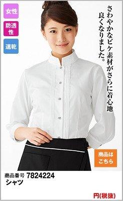 女性用ピンタックスタンドカラーシャツ