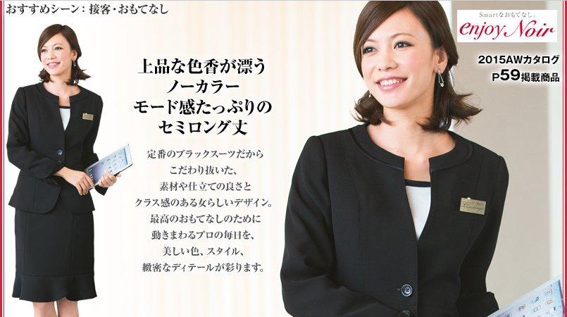 2015AW P59-1