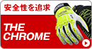 THE CHROMEシリーズ