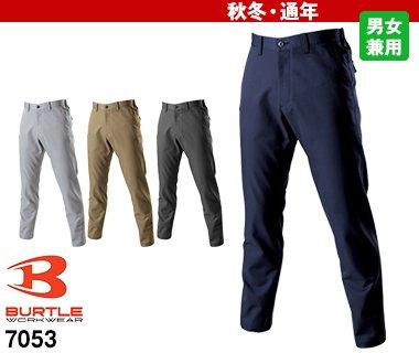 男女で揃えて履ける高いストレッチ性の春夏アイテムのズボン・バートル7053