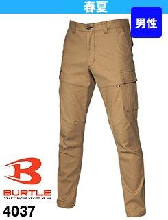 スーパーストレッチ素材で通年使用OK。安くてかっこいいデザインの作業ズボン・バートル4037