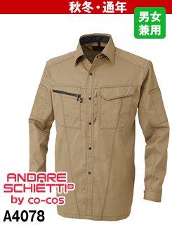 A4078 アンドレスケッティ 長袖シャツ