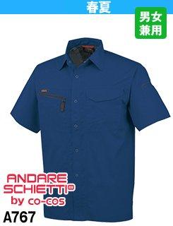 A767 アンドレスケッティ 半袖シャツ