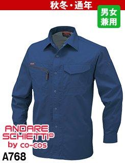 A-768 アンドレスケッティ 長袖シャツ
