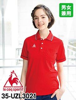 ルコック|UZL3021ポロシャツ(男女兼用)