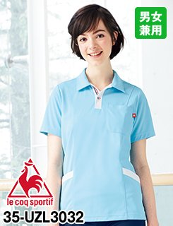 ルコック|UZL3032ニットポロシャツ(男女兼用)